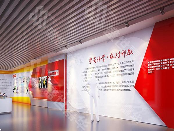 反邪教教育展厅建设