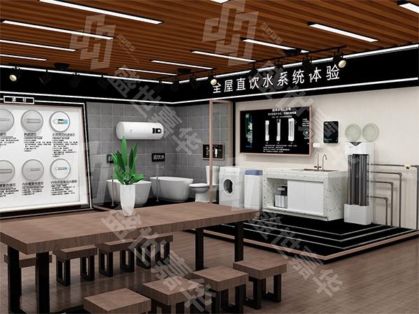 肥城直饮水-烟台展厅设计