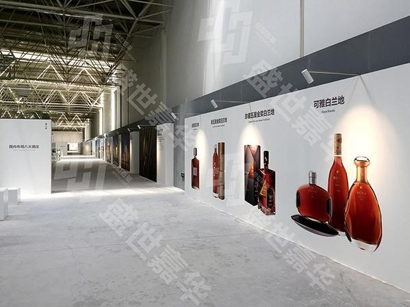 张裕酒文化百年时光展展厅设计