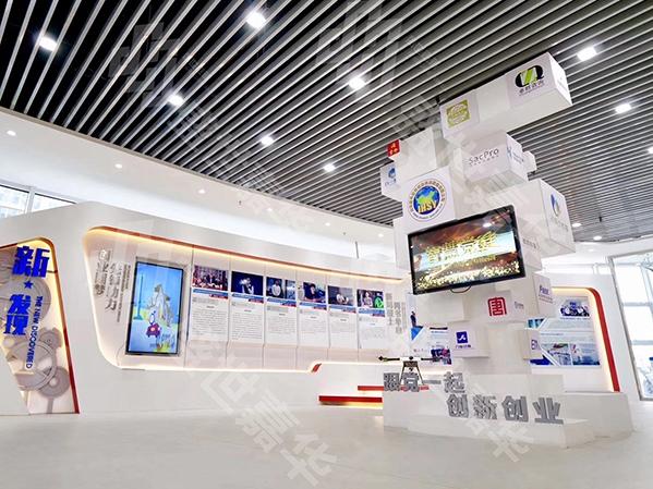 高新区科技创业服务中心党群服务中心北区展厅建设