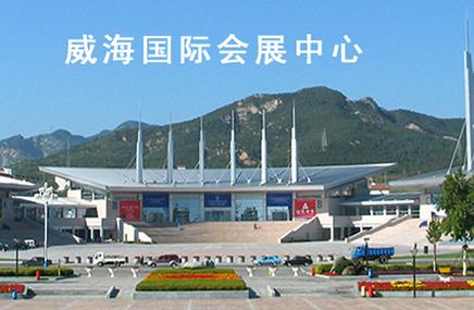 2021第十三届(中国渔具制造业基地)威海国际渔具博览会