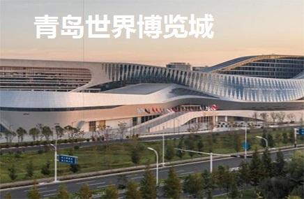 2021第三届青岛国际工业博览会